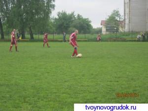 Сморгонь - Новогрудок