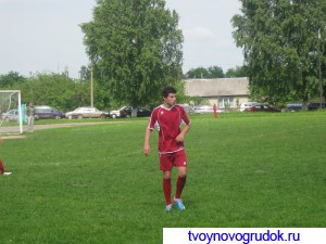 Новогрудок-Ивье