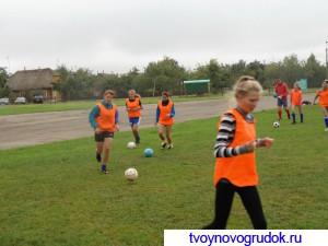 ЖФК Новогрудок