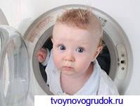 ребенок в стиралке