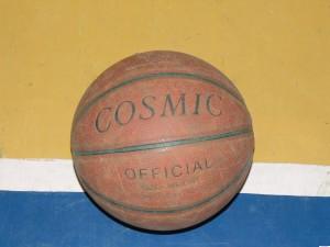 мяч-баскетбольный